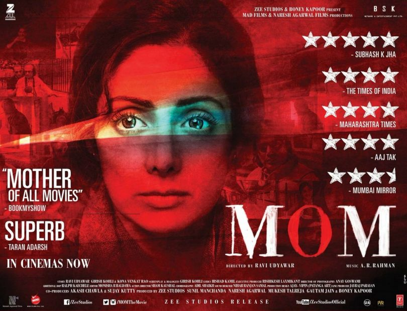 Mom Box office collection: Movie has reached 16.92 crores in four days