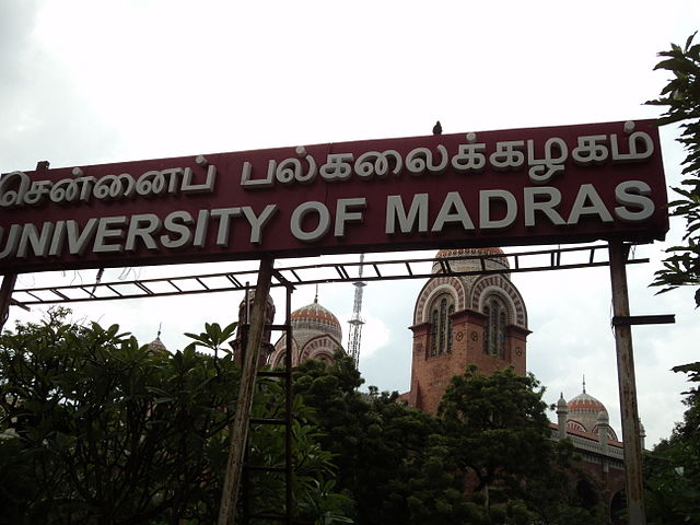 Madras University Result April 2017 now available at unom.ac.in