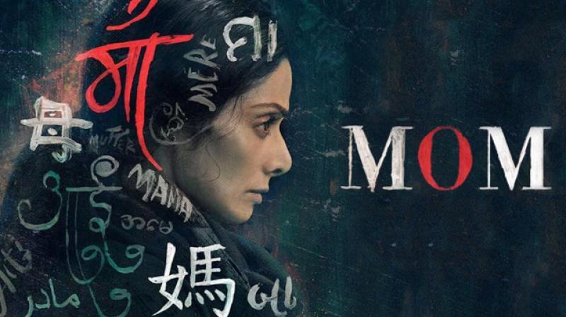 Mom Box Office Collection : Sridevi starrer movie sees growth in collections on Saturday