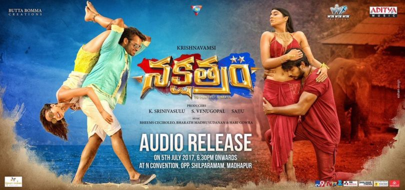 Nakshatram movie: Telugu's action audio to be launched