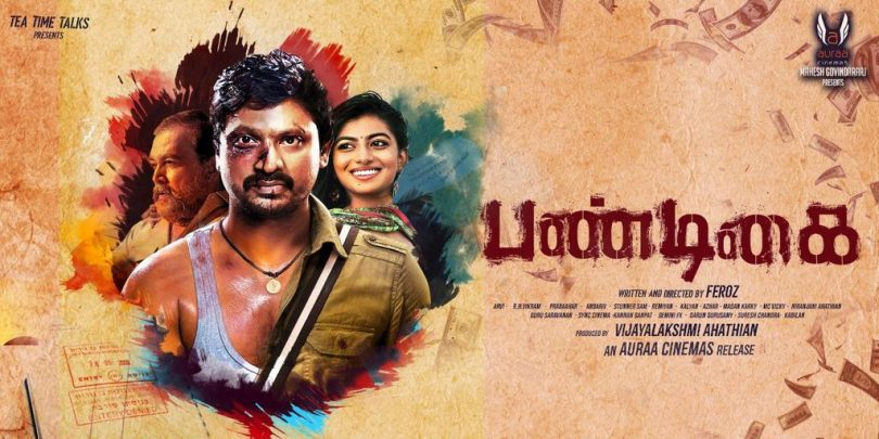Pandigai Movie: Action Thriller to be released on July 14th