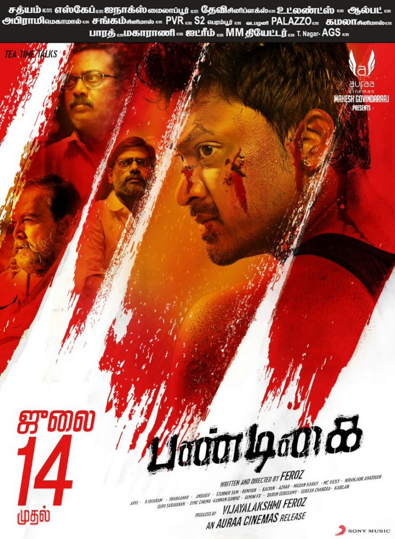 Pandigai movie: The Tamil thriller drama is now releasing on July 14th