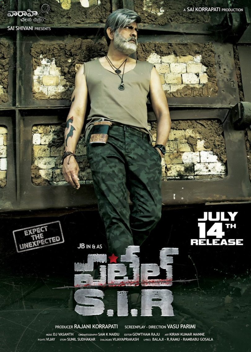 Patel SIR movie featuring Jagapathi Babu is set to release on 14th July