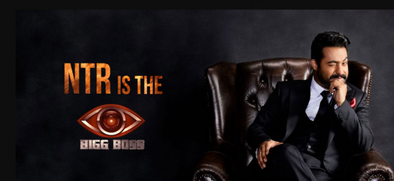 Bigg Boss Telugu : Jr NTR To Host Show, Set To Release on July 16