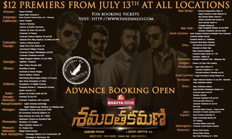 Shamantakamani movie releasing tomorrow: Reasons to watch it