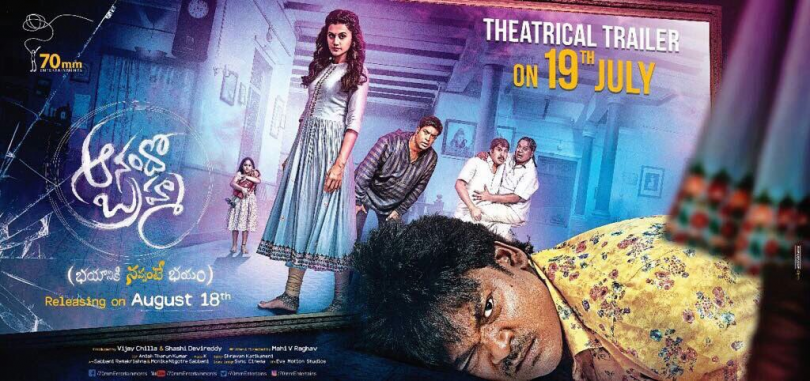 Anando Brahma Telugu movie starring Taapsee Pannu trailer is out