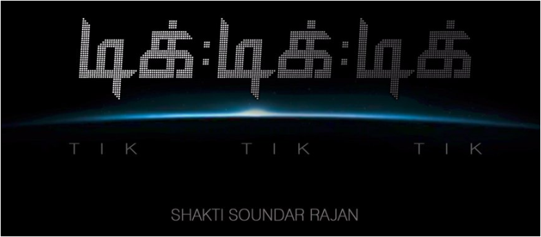 Tik Tik Tik movie: Here is the glimpse of Tamil actor Jayam Ravi first look
