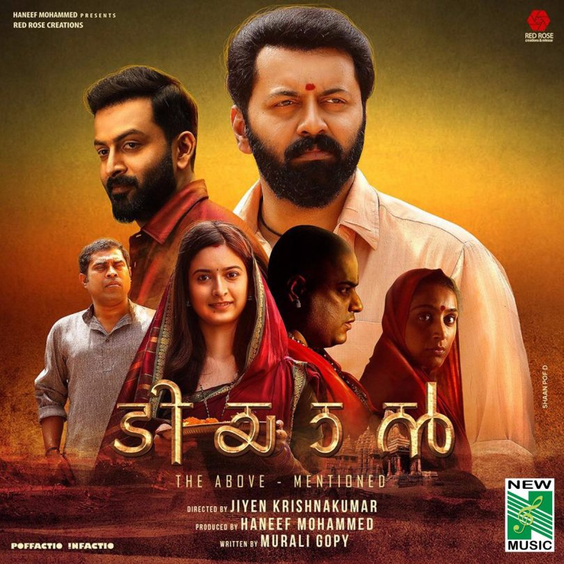Tiyaan Movie Review: An Malayalam action thriller entertainer