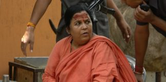 Uma Bharti asks MP, UP to resolve pending issues on Ken-Betwas project