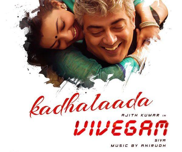 Vivegam movie Kadhalaada song: Ajith Kumar, Vivek Oberoi and Kajal Aggarwal romantic carnatic fusion is out