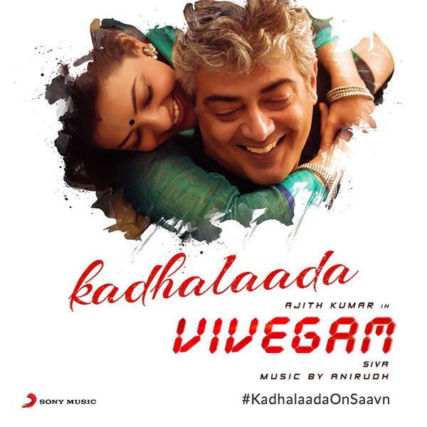 Vivegam movie Khadalaada
