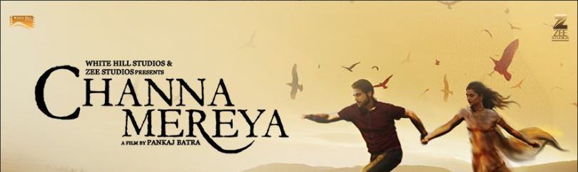 Channa Mereya : A Punjabi movie marking entry of two singers Ninja and Amrit Maan