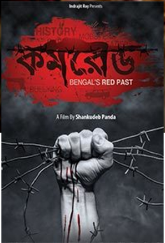 Comrade movie review: A Bengali movie based on an poigant topic