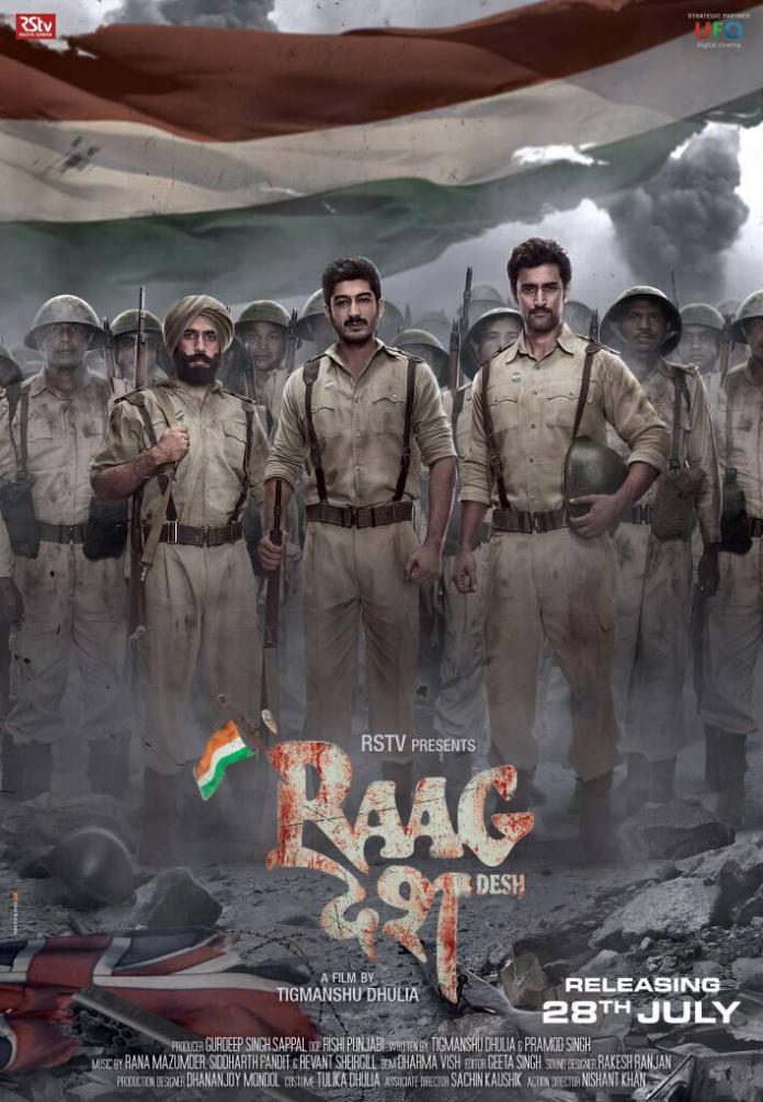 Raagdesh movie box office collection