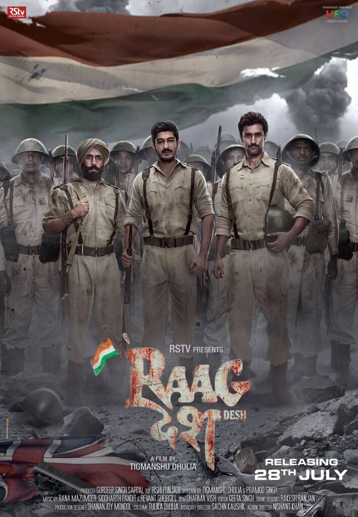 Raag Desh movie box office collection: talks about the historical drama