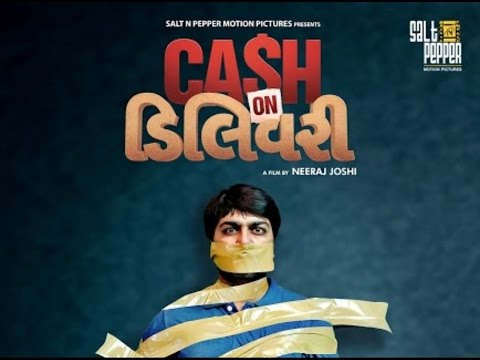 Cash On Delivery Gujarati Movie Review