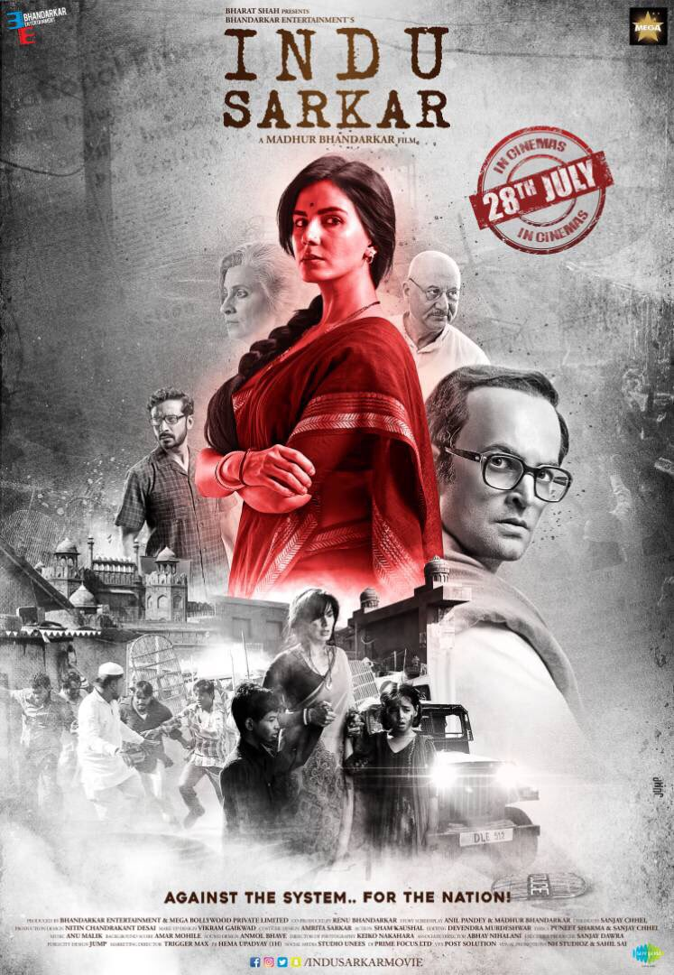 Indu Sarkar movie review: Political drama based on Sanjay Gandhi and Indira Gandhi