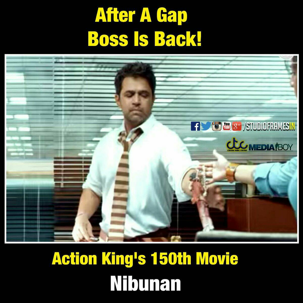Nibunan movie review : Arun Vaidyanathan tamil suspense thriller