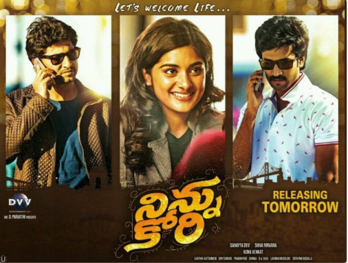 Ninu Kori box office collection: Telugu movie starts on a strong note