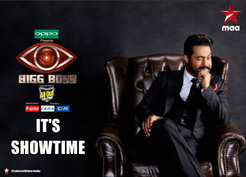 Big Boss Telugu 16 July : Junior NTR introduces the contestants