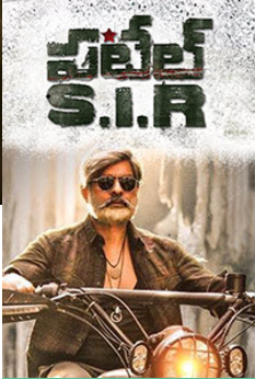 Patel Sir movie review: A Telugu movie in theaters now