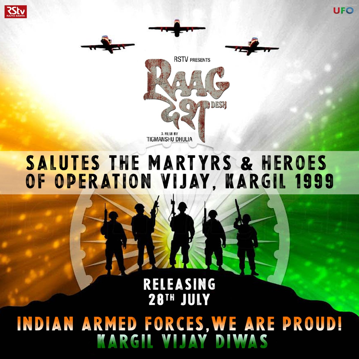 Raag Desh Movie – Will convey the real meaning of Patriotism