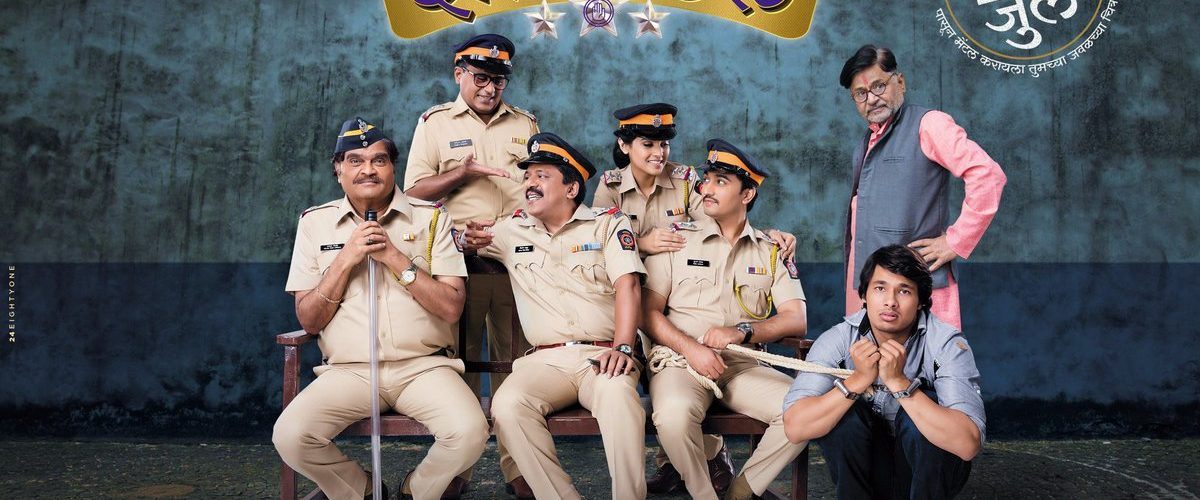 Shentimental Movie: Marathi comedy film set to release on 28th July