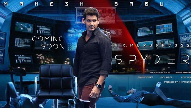 Mahesh Babu Creates Ripples in Kollywood