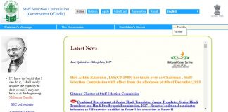 SSC CGL Admit Cards releases for Tier-1 Exams, download at ssc.nic.in