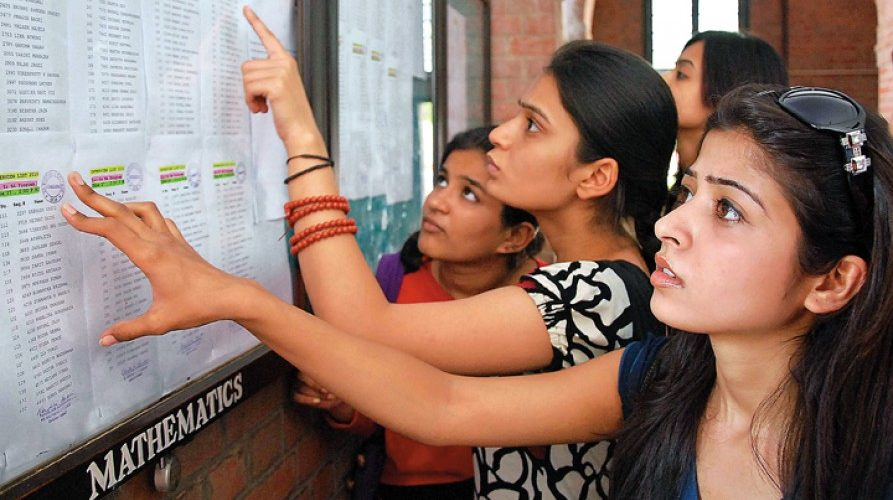 DU To Release Second Cut-Off List Today