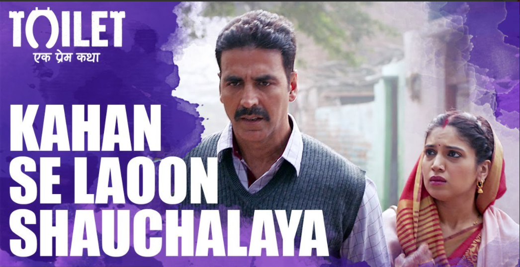 Toilet Ek Prem Katha: Akshay Kumar says he is interested in more eyeballs than box office collections