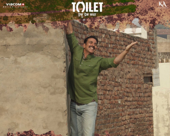 Toilet Ek Prem Katha: Latth Maar song releasing soon