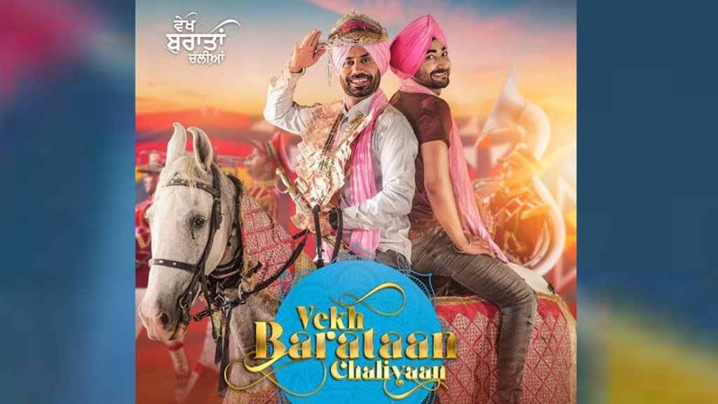 Vekh Baraatan Challiyan review, song and trailer : Movie Cast Binnu Dhillon and Kavita Kaushik's punjabi comedy