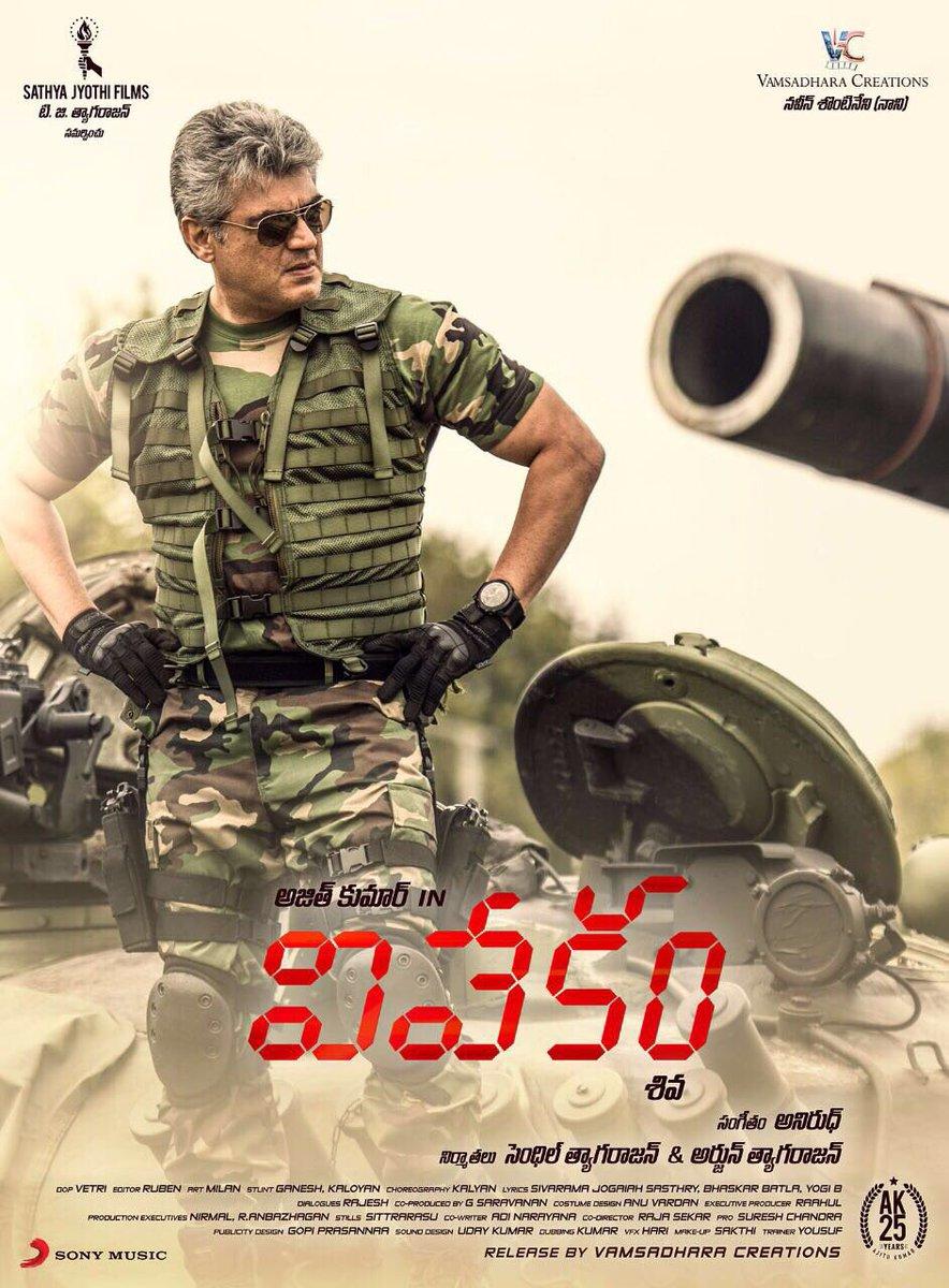Vivegam movie, Ajith Kumar looks astonishing in the new poster