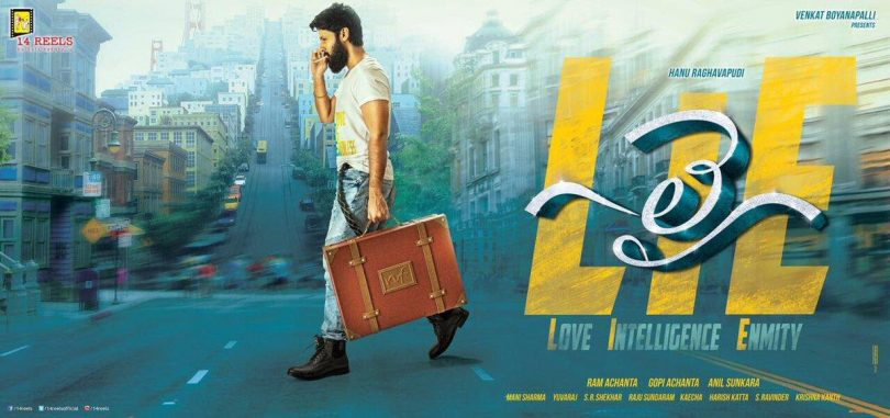 LIE Movie Review and Rating : Love, Intelligence and Enmity are outlandishly present in the Telugu film