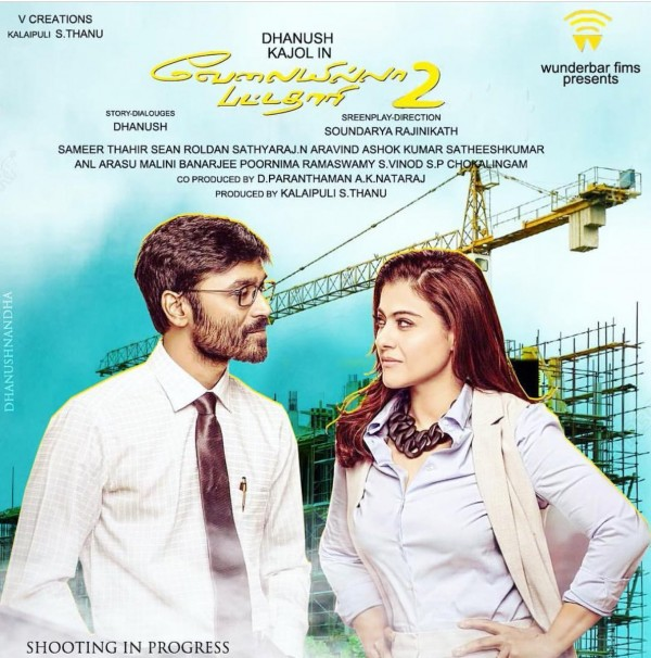 VIP 2 box office predictions : Hindi and Telugu version releasing today