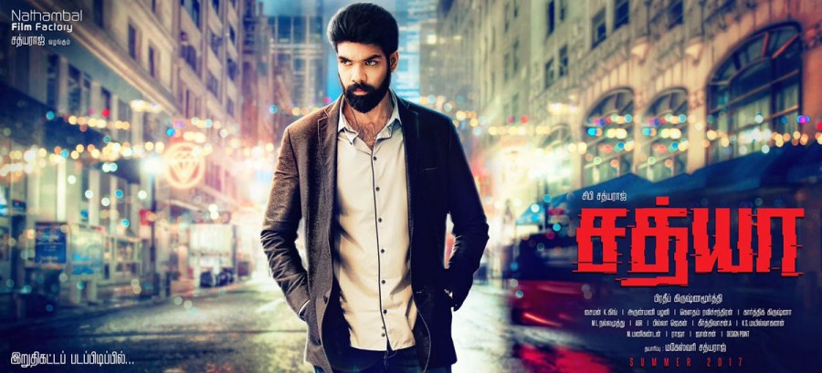 Sathya movie review : Blend of thrill and suspense with surreal horror