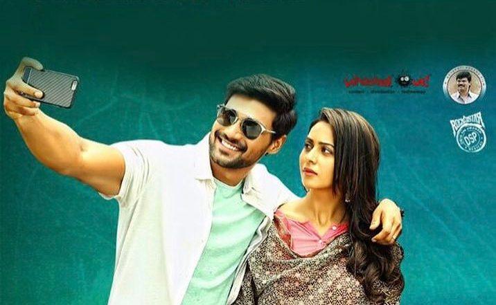 Jaya Janaki Nayaka Movie Review: JJN is Telugu star Sai Srinivas family entertainer drama