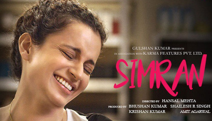 Simran movie releases new song Lagdi Hain Thaai and Kangna Ranaut is owning it