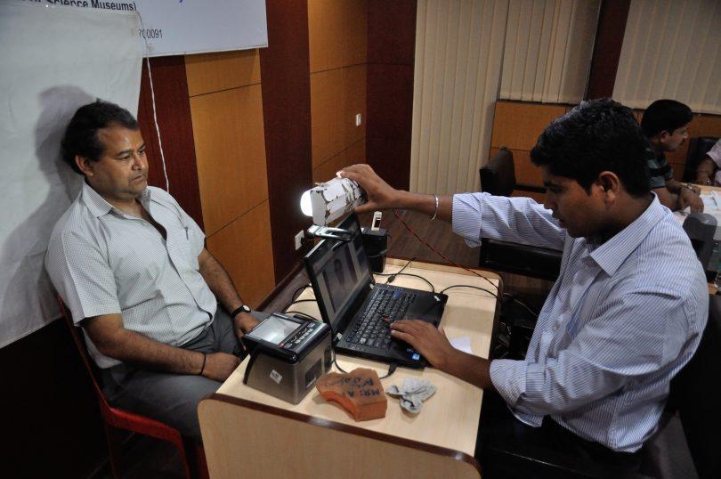 UIDAI : Check uidai.gov.in whether your Aadhaar Card is valid or not