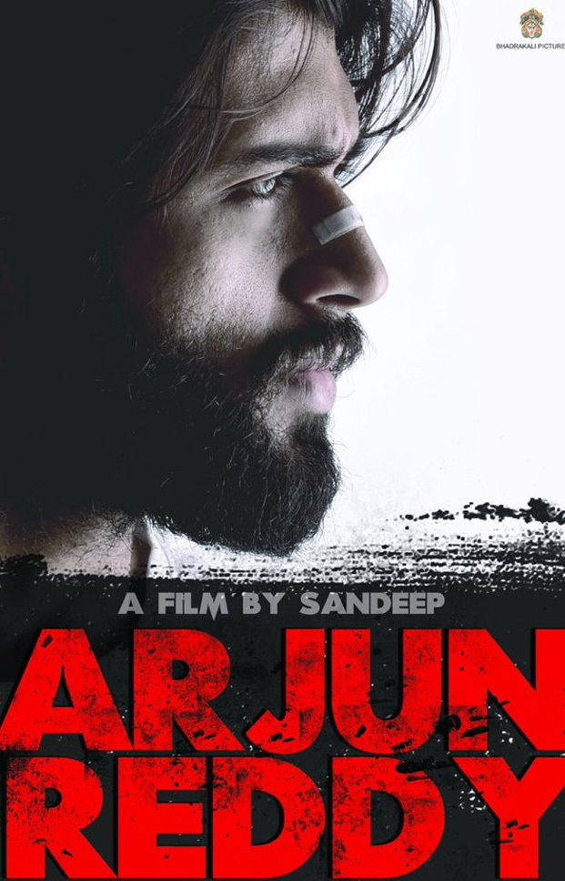 Arjun Reddy box office collection : Vijay's film is off to a sensational start