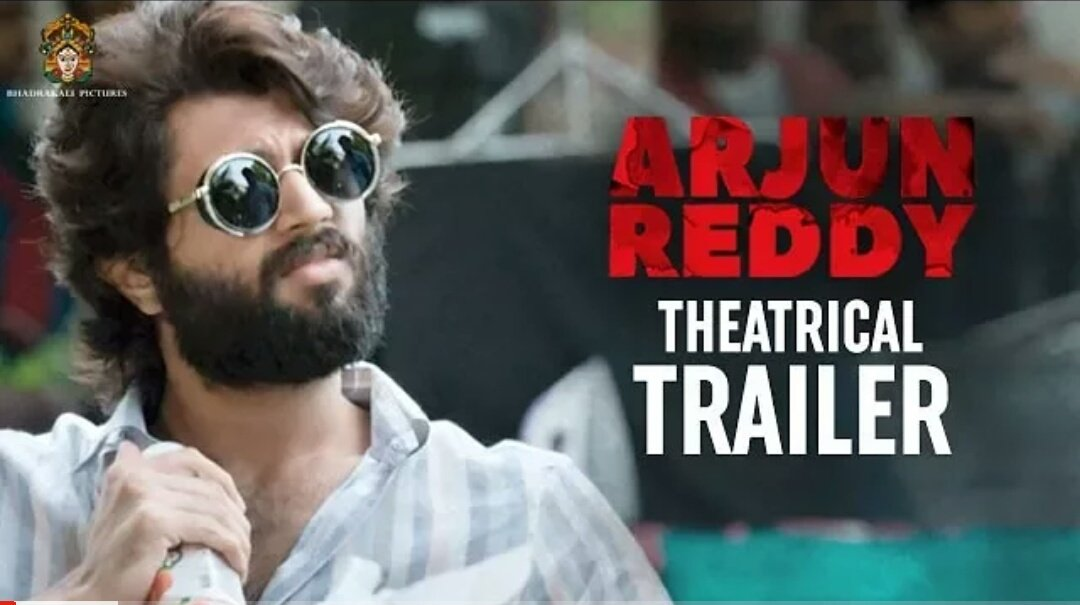 Arjun Reddy Trailer - Vijay Deverakonda Arjun Reddy Movie Theatrical Trailer