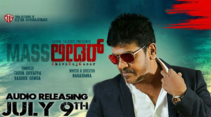 Mass Leader Movie Review: An Kannada Action-Thriller That Explores Sensitive issue
