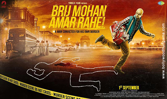 Brij Mohan Amar Rahe movie review: A thriller which has nothing to offer