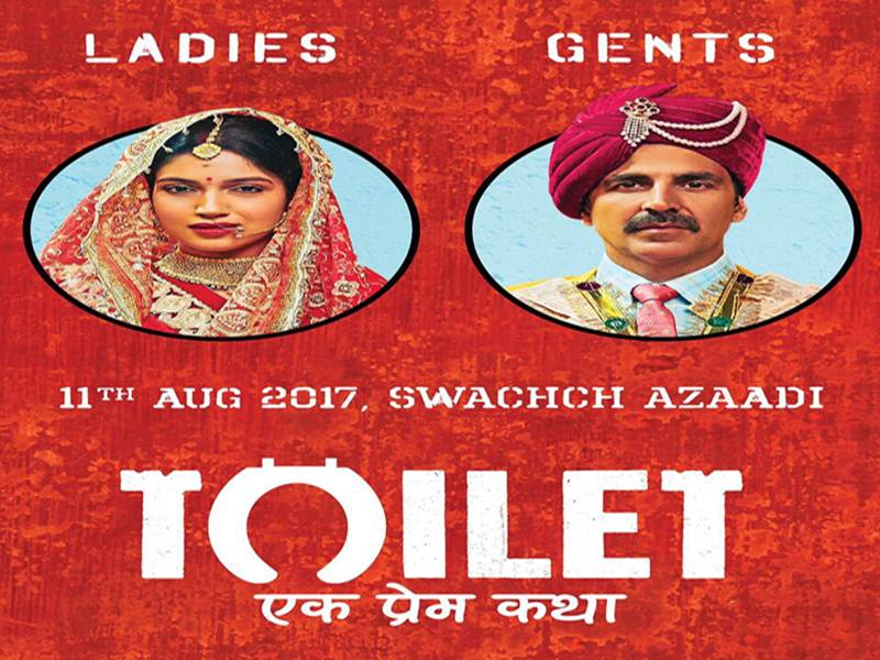 Toilet- ek prem katha song 'Toilet ka Jugaad' released by Akshay Kumar