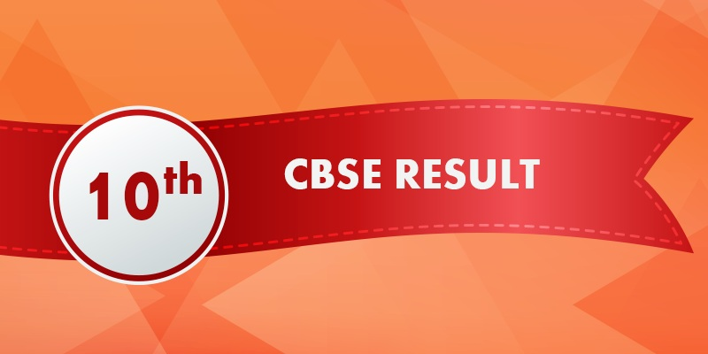 Class 10th  compartment CBSE results 2017 declared