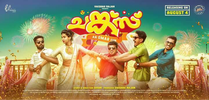 movie review college malayalam comedy chunkzz movie review college malayalam comedy