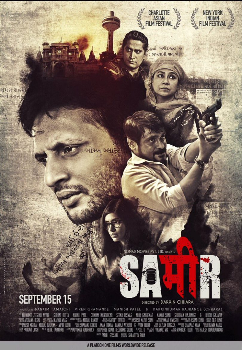 Sameer movie gets a poster staring Zeeshan Ayyub and it looks terrifying