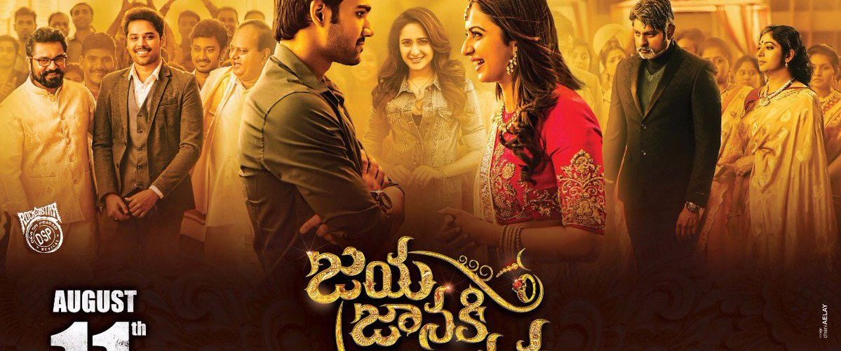 Jaya Janaki Nayaka Movie Review and Rating: impressive performance by Bellamkonda Sai
