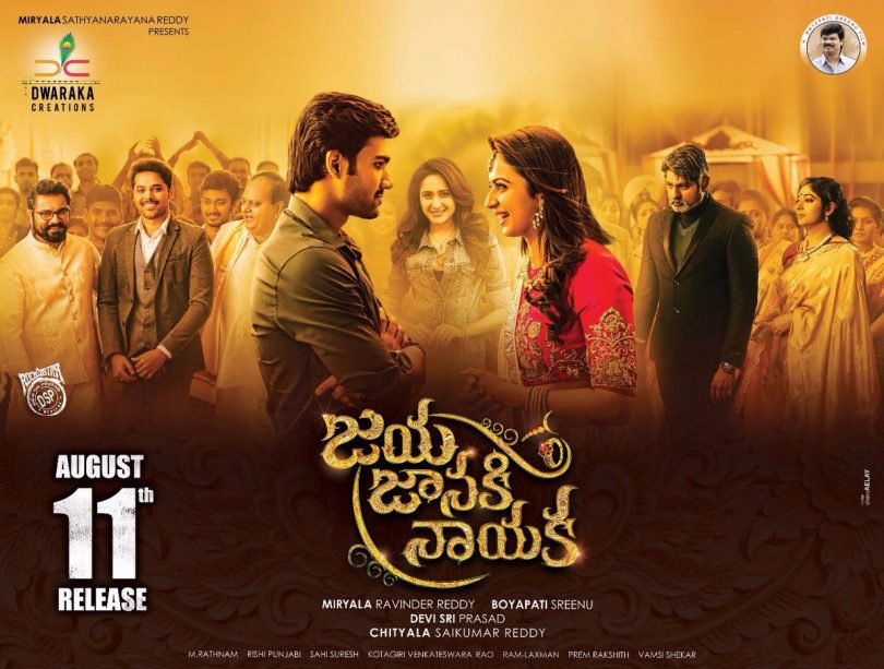 Jaya Janaki Nayaka Movie Review and Rating: impressive performance by Bellamkonda Sai